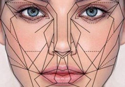 Escultura Facial NIVEL 2 2020